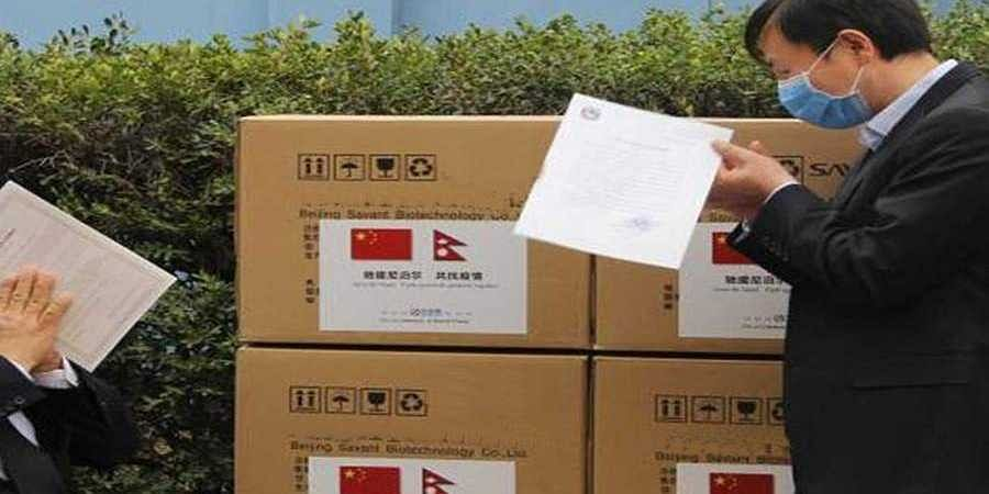 Chinese company