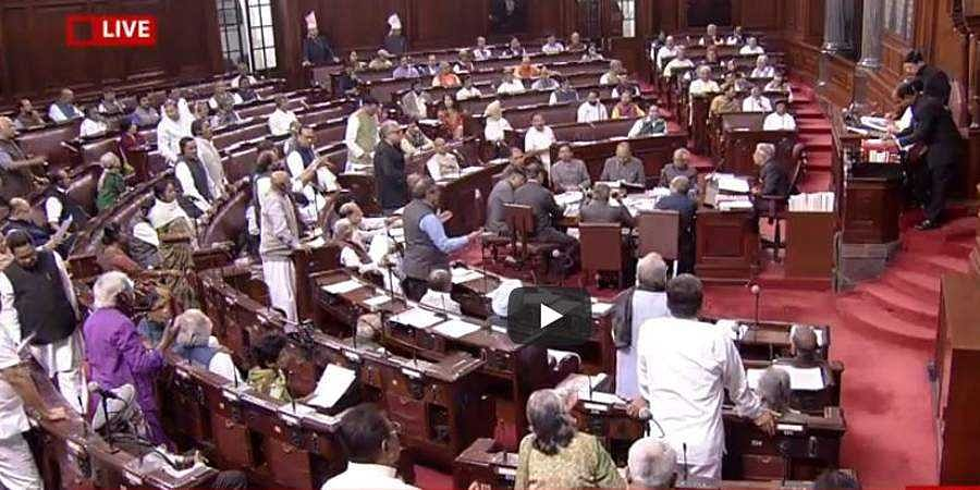 Rajya Sabha has been adjourned till 11am tomorrow