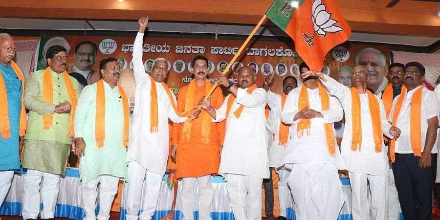 Bagalkot: Shantagowda Patil takes charge as new BJP President