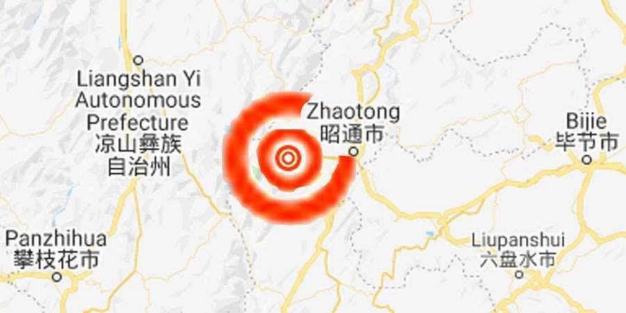 earthquake hits China