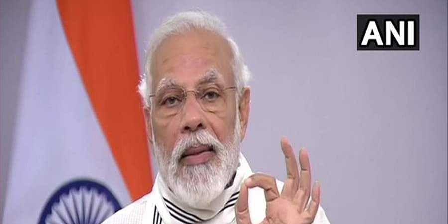 PM Narendra Modi message through video conference