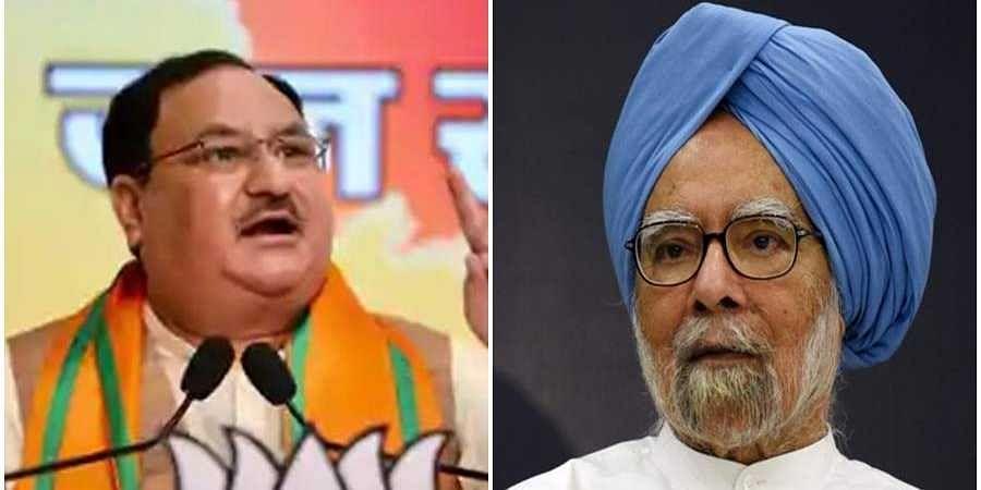 J P Nadda and Dr Manmohan Singh(File photo)