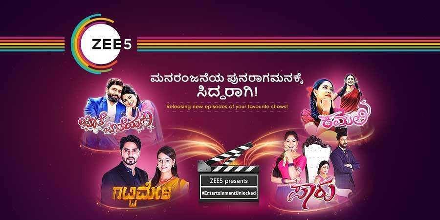 Watch your favourite Zee Kannada TV Shows on ZEE5