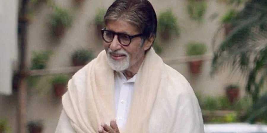 Amitabh Bachchan discharged