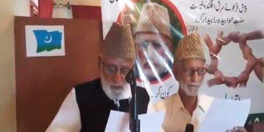 Kashmiri separatist leader Mohammad Ashraf Sehrai