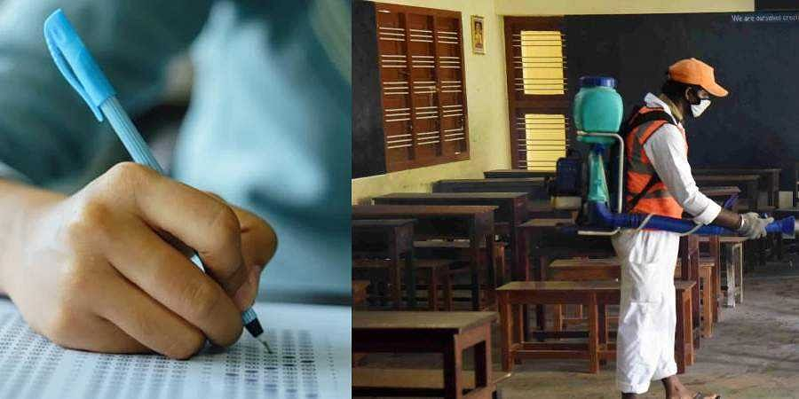 SSC exams-Mother-son