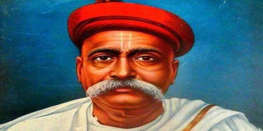 Picture of Bala Gangadhara Tilak