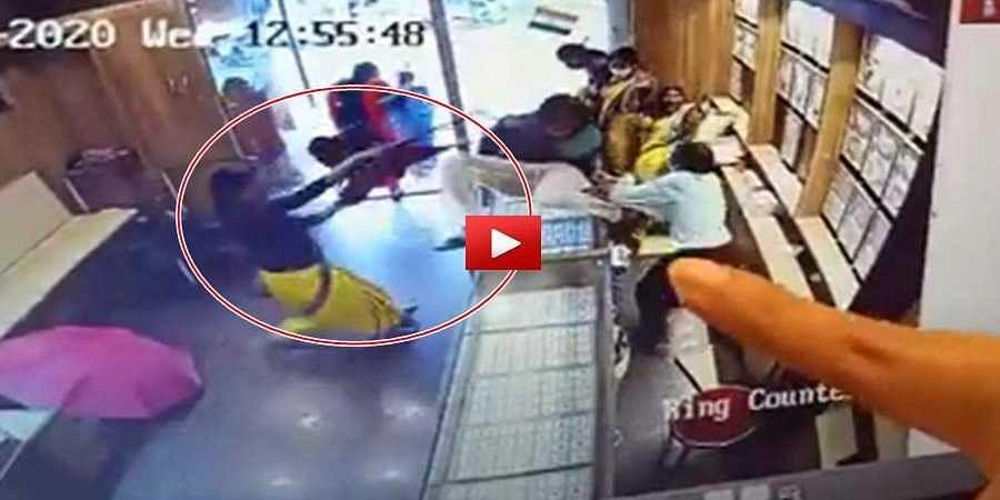 Incident Photo