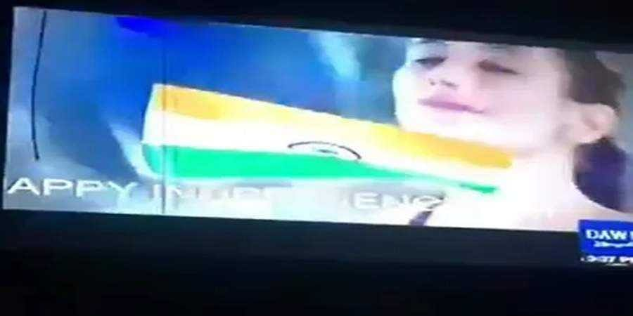 Pakistan's Dawn news channel hacked, Indian tricolor broadcasted with 'Happy Independence Day' message