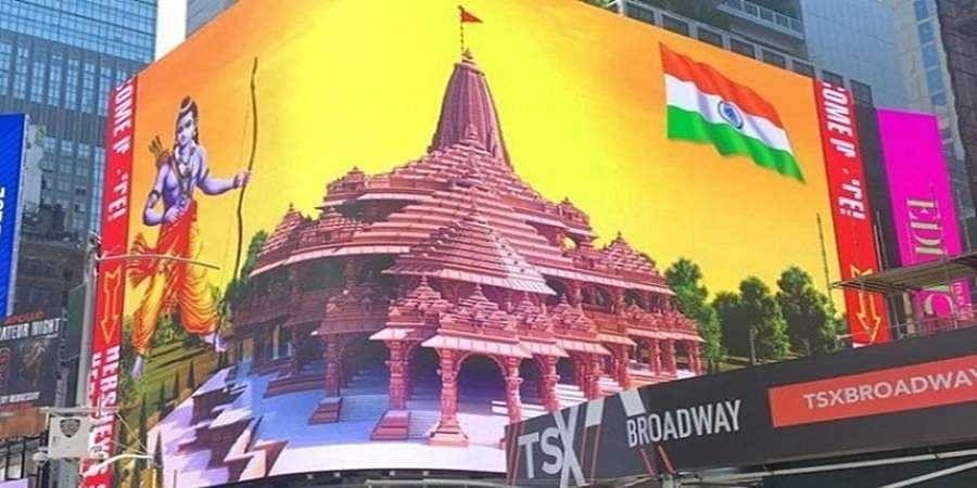 New York's Times Square sets up Ram Temple digital billboard