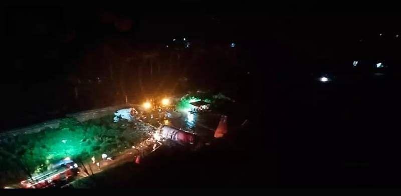 Air-India-plane-crash-5