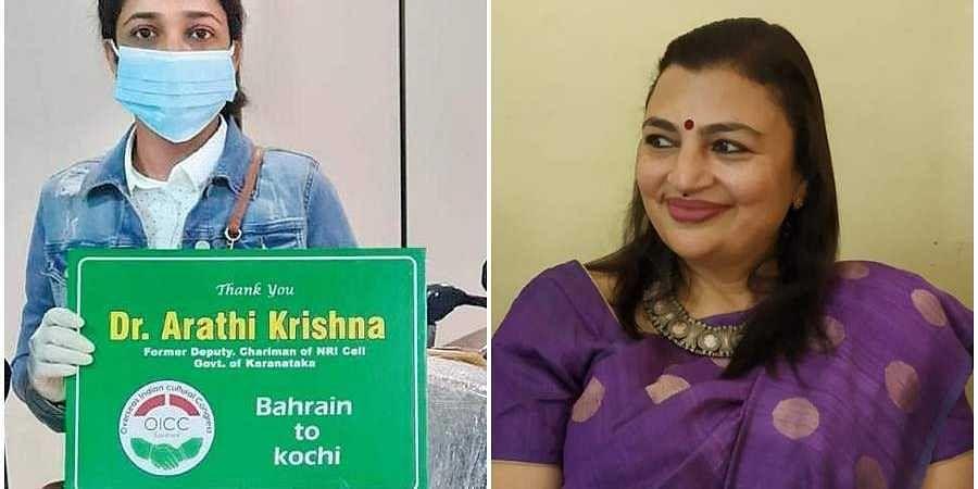 Ishwarya And arathi krishna