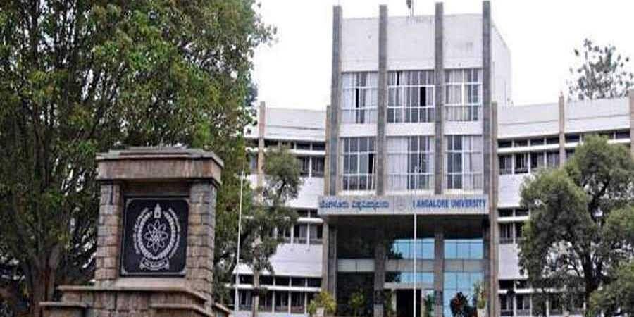 Bengaluru_University1