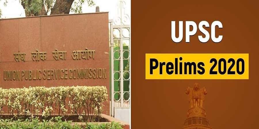 UPSC1