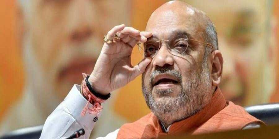 Amit Shah(File photo)