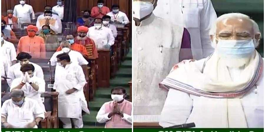 MPs pay tribute to ex-President Pranab Mukherjee and others