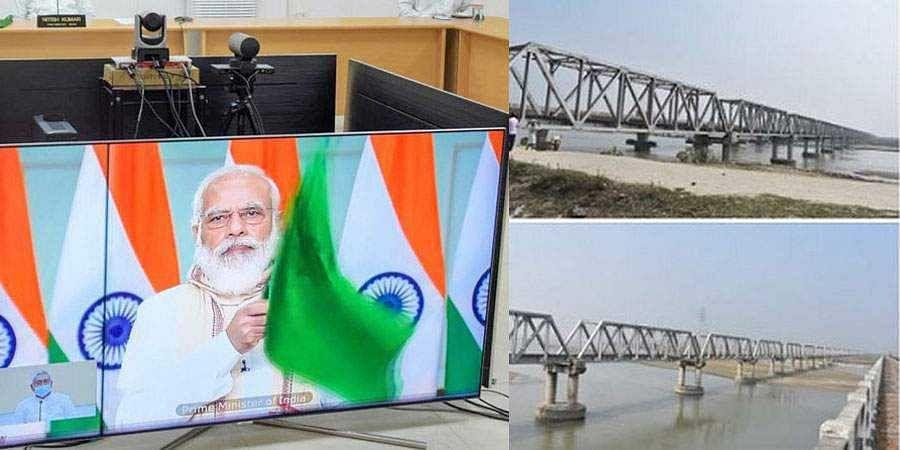 Kosi Rail Mega Bridge