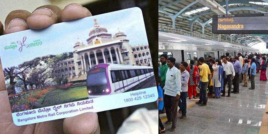 Namma Metro card