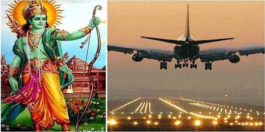 ayodhya airport to be named after lord ram