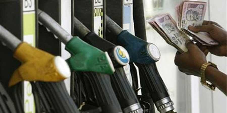 Petrol Rate Cut's