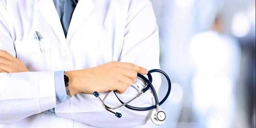medical colleges