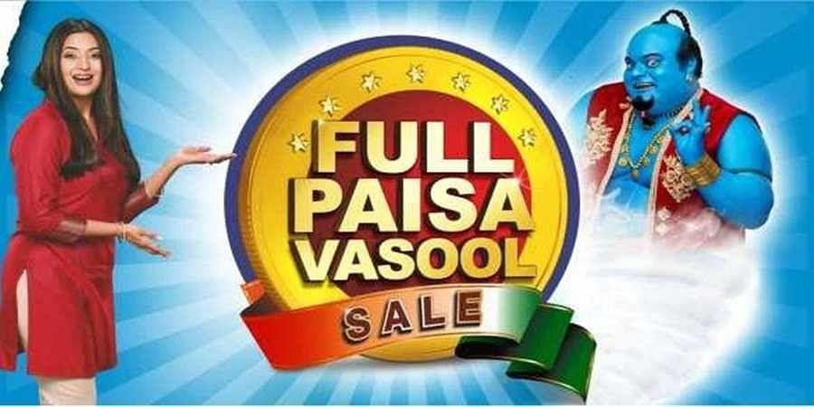 JioMart Full Paisa Vasool Sale 2021: India's Biggest Grocery Sale Offers & Discounts