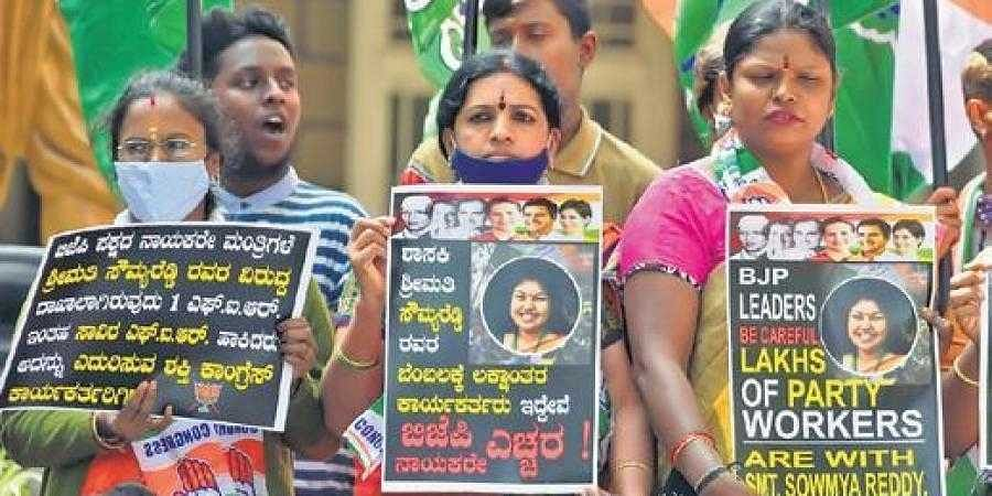 congress workers support to sowmya reddy