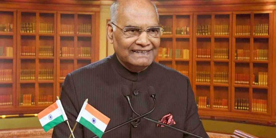 10 percent Reservation For Economically Weak Cleared By President Kovind, Becomes Law