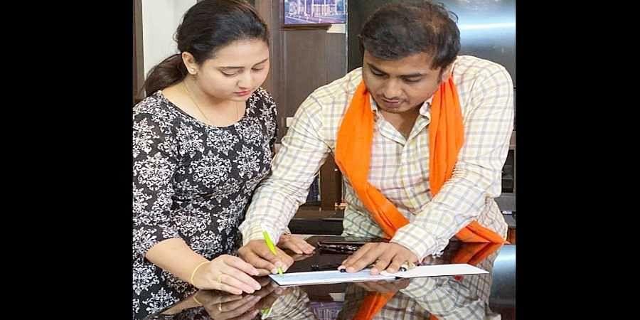 Ayodhya ram mandir donation