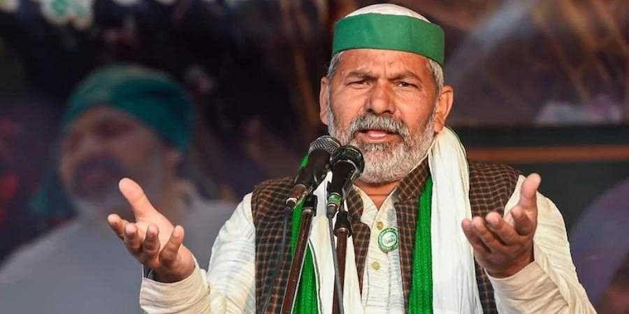 Bharatiya Kisan Union leader Rakesh Tikait (Photo | PTI)