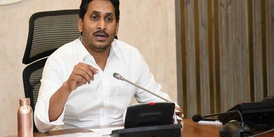 Andhra Pradesh CM YS Jagan Mohan Reddy