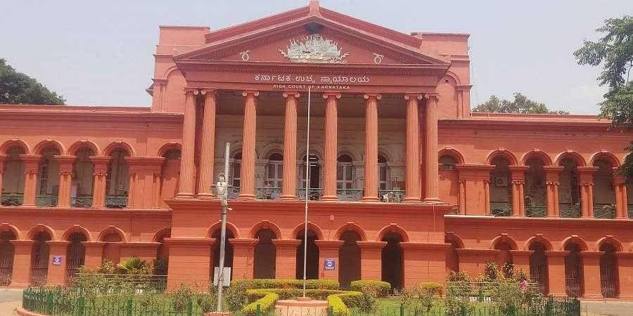 High court (File photo)