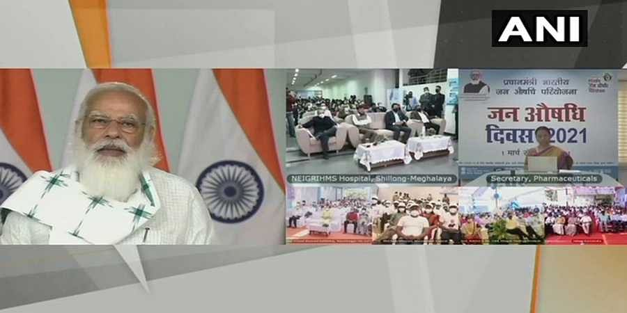 PM Modi inaugarates Janaushadhi Kendra at shillong through video conference
