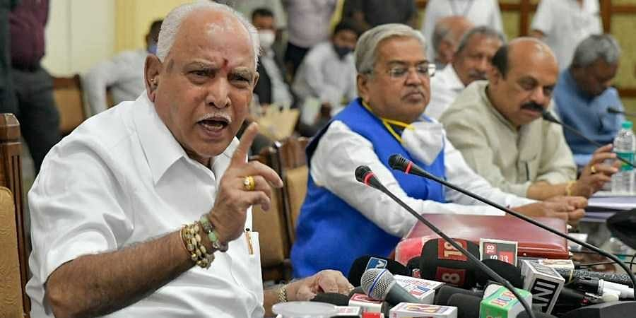 CM Yeddyruappa's post budget press meet at Vidhana Soudha