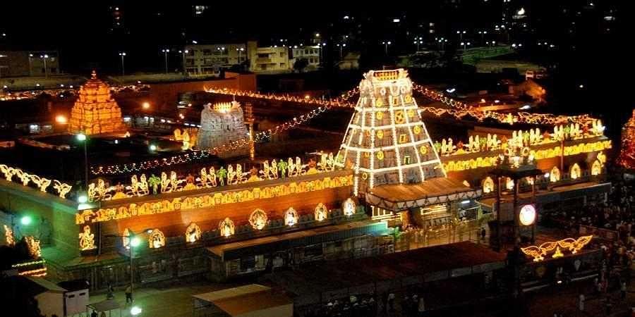 Tirupati_Temple