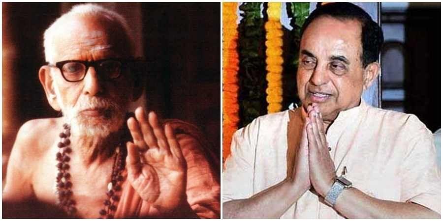 Kanchi's Chandrashekharendra Saraswati Swamyji and Subrahmaniyan Swamy (file pic)