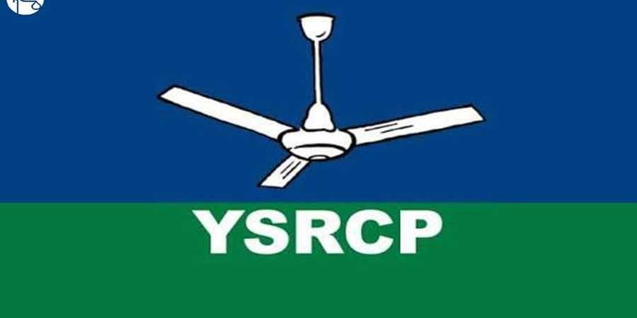 Ysr_congress1