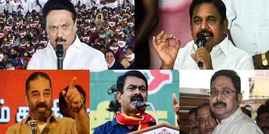 Political leaders of Tamil Nadu