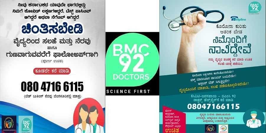 BMC92Drs