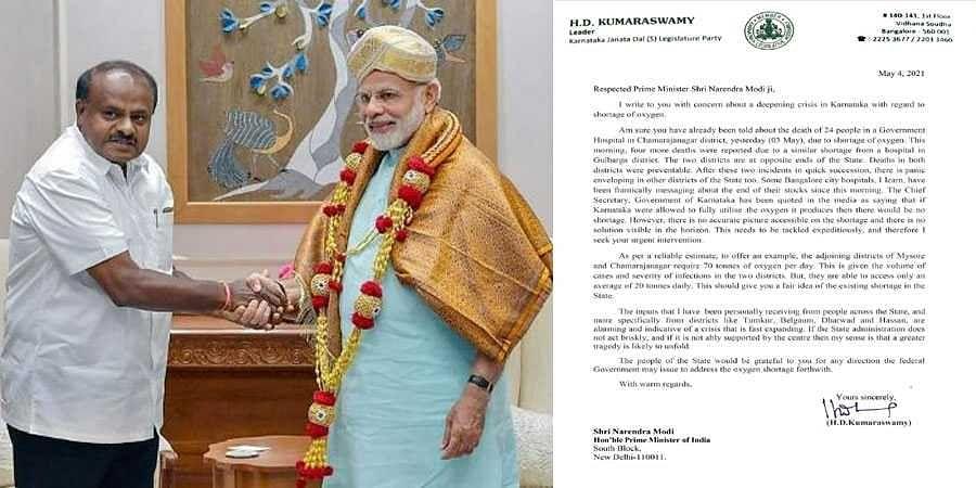 HD Kumaraswamy-PM Narendra Modi