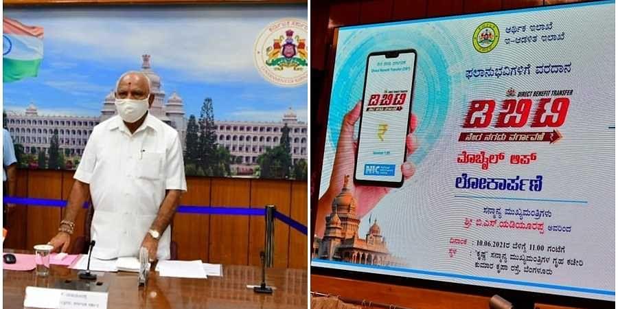 CM released DBT mobile application